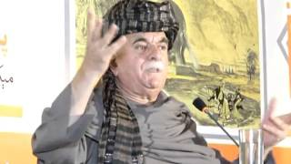 د ملی رهبر محترم مشر محمود خان اڅګزی پښتو نړیيوال سيمينارته مکمله وینا