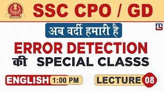 Error Detection | SSC CPO/GD | English | 1:00 PM