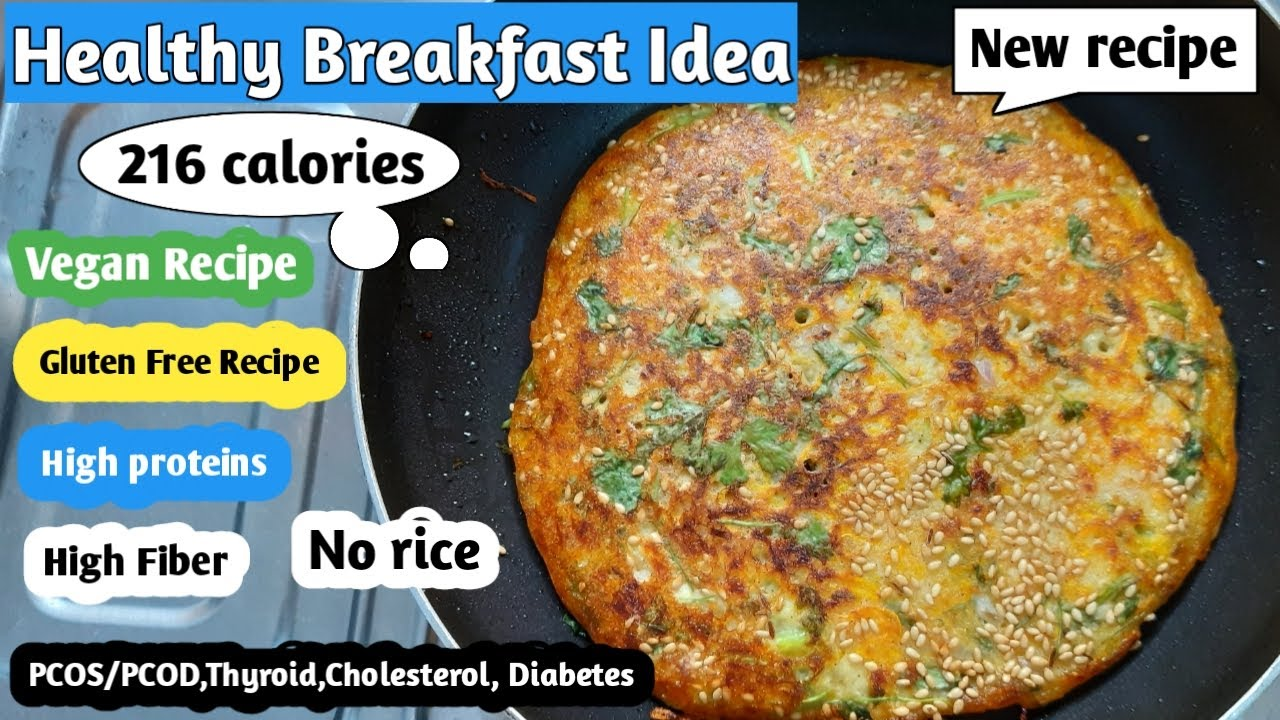 Breakfast recipe for weight loss   High protein breakfast recipe   Diet recipe to lose weight fast