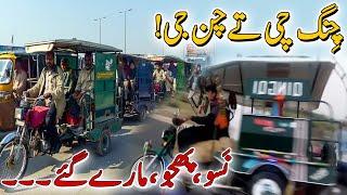 Motor Cycle Rickshaw - by Tauseef Sabih