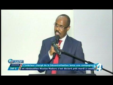 Télé Djibouti Chaine Youtube : JT Arabe du 29/11/2017
