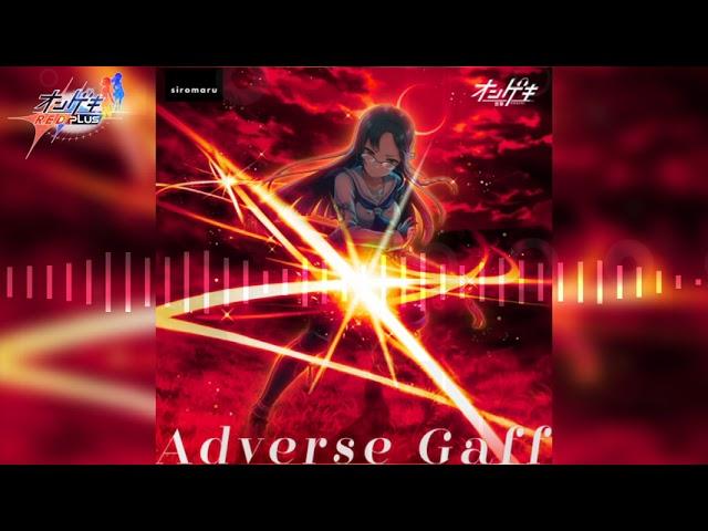 【オンゲキR.E.D. PLUS】Adverse Gaff / siromaru