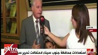 استعدادات محافظ جنوب سيناء للاحتفال بعيد تحرير سيناء