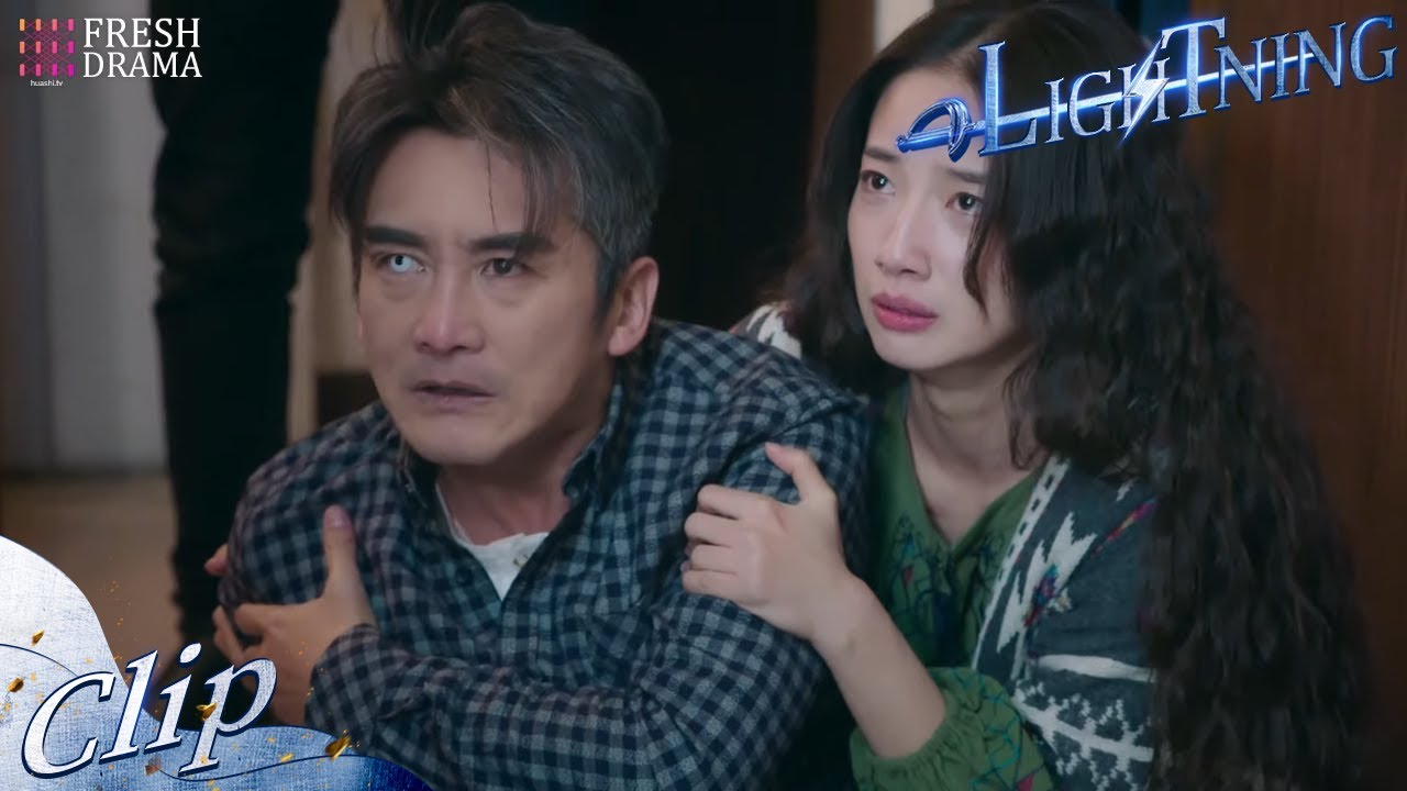 They harm my family, but I can't protect them  Short Clip EP02   Attack It, Lightning!   Fresh Drama