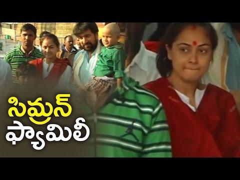 Actress Simran With Her Family @ Tirumala | Unseen Video | TFPC