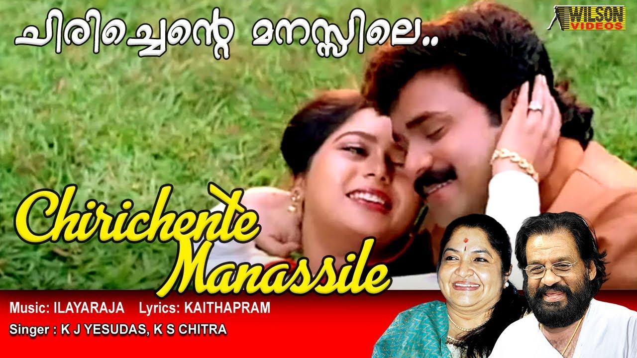 Chirichente Manasile Manicheppu Full Video Song   HD    Anuragakottaram Movie Song    REMASTERD  