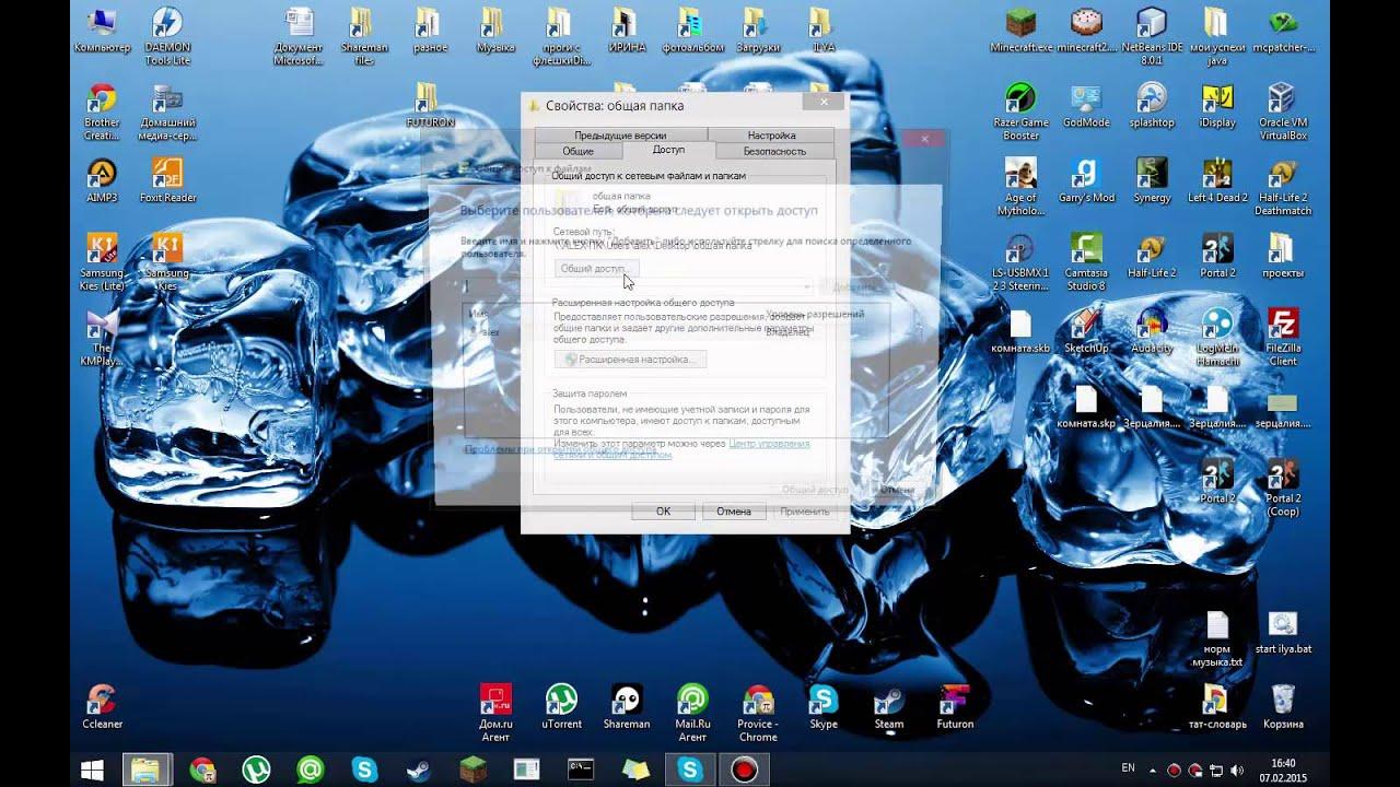 как перемещать файлы с компьютера(Windows) на планшет(Android) без проводов