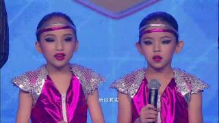xty kids talent show s5 孩子王 s5 ep04