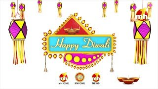 MH One Wishes You A Very Happy Diwali || Happy Sheru || Funny Cartoon Animation || MH One