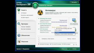 «Почтовый антивирус» KAV 2009 (8/17)