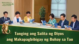 """""""Sino Siya na Nagbalik"""" Clip 6 - Tanging ang Salita ng Diyos ang Makapagbibigay ng Buhay sa Tao"""