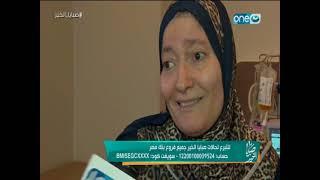 فيديو مروع - مصرية تعود للحياة بعد تحضيرها للدفن.. هذا ما رأته في رحلة الموت!!