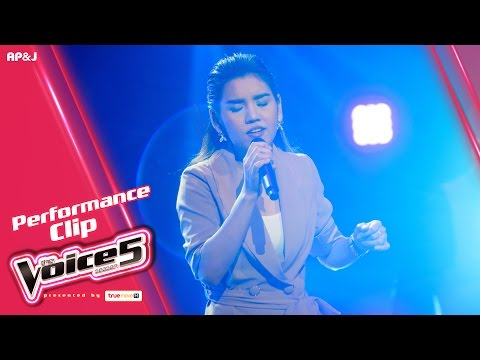 The Voice Thailand - ปลา ระพีพร  - Hello - 8 Jan 2017