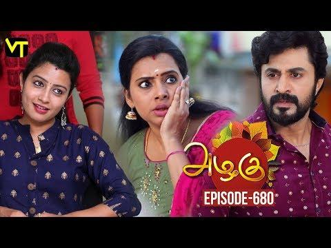 Azhagu - Tamil Serial |  | Episode 680 | Sun TV Serials | 17 Feb 2020 | Revathy | Vision Time
