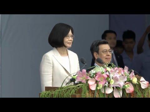 Republic of China (Taiwan) President Tsai Ing-wen's Inaugural Address 05/20/16
