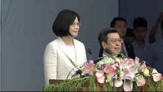 Republic of China (Taiwan) President Tsai Ing-wen's Inaugural Address 05/20/16