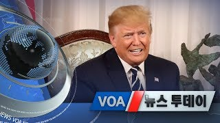 [VOA 뉴스 투데이] 6월6일