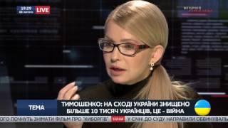 Юлія Тимошенко в програмі «Вечірній прайм» на «112 Україна» від 08 лютого 2017 року