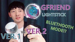 [SUB] GFRIEND LIGHTSTICK ver. 2 vs ver. 1 Unboxing & Review 여자친구 응원봉 2 밤하늘봉 ヨジャチングペンライト