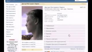 Урок Аудио (вики-разметка)