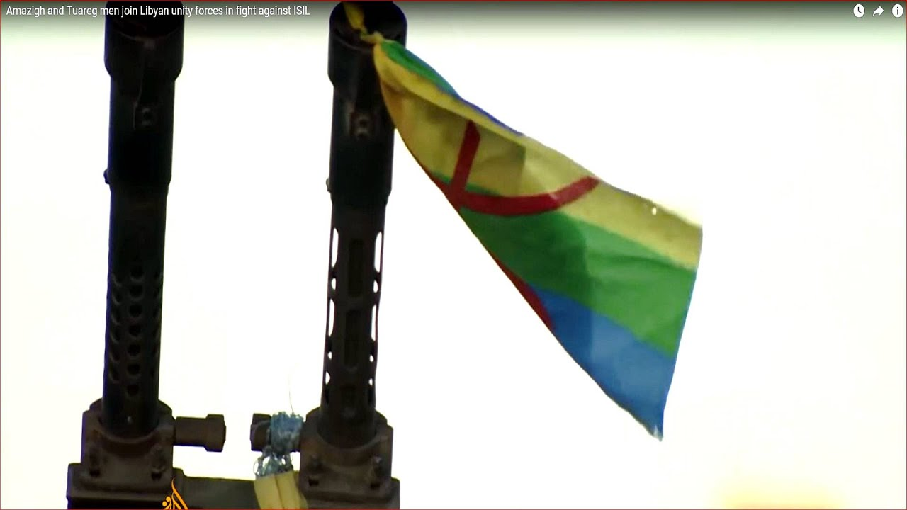 Amazigh and Tuareg men join Libyan unity forces in fight against ISIL