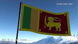 National Anthem of Sri Lanka Instrumental Sinhalese - Sri Lanka Matha