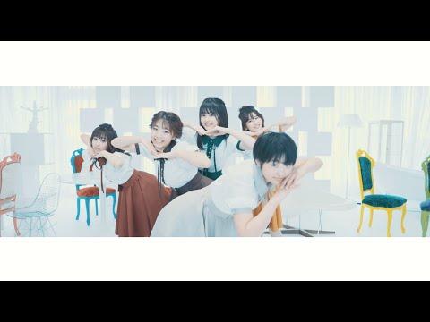 カメトレ - ダッタラ (Official Music Video)