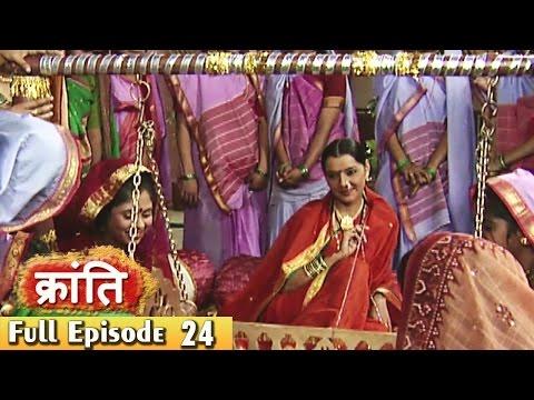 1857 Kranti  Episode 24  Jhasi Ka उत्तराधिकारी
