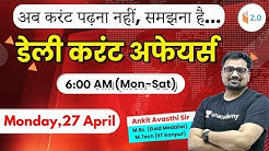 6:00 AM - Daily Current Affairs 2020 by Ankit Sir | 27 April 2020