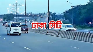 Bangladesh is a beautiful country in the world 2017