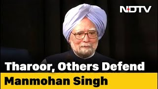 Shashi Tharoor, Others Defend Manmohan Singh After Stormy Congress Meet