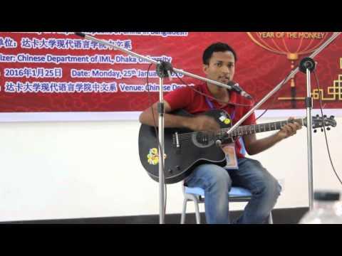 Hao Jiu Bu Jian (好久不见 - Eason Chan)  - Live Chinese New Year Celebration 2016 at Bangladesh