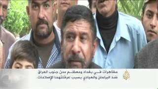 السيستاني يتهم برلمان العراق بالاستهانة بمطالب المتظاهرين