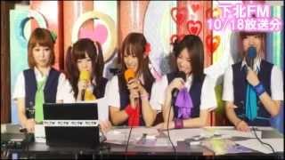 アイドルリポーターSIR2012が下北FMで公開生収録!! 今回の「アイドルリポ...