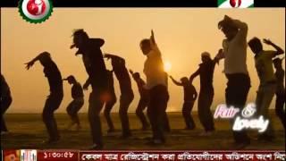 Veshe Jai – Upol – Lal Tip Video Download