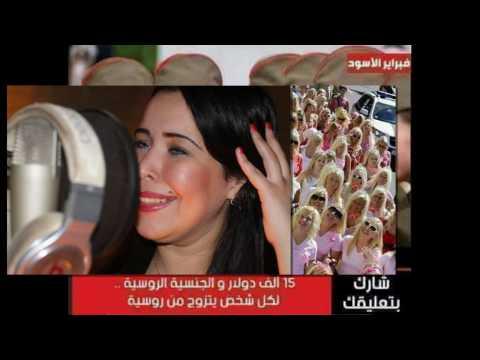 Chaba Nour Achakli Fa Roussiat Live 2018 Studio St Crepain