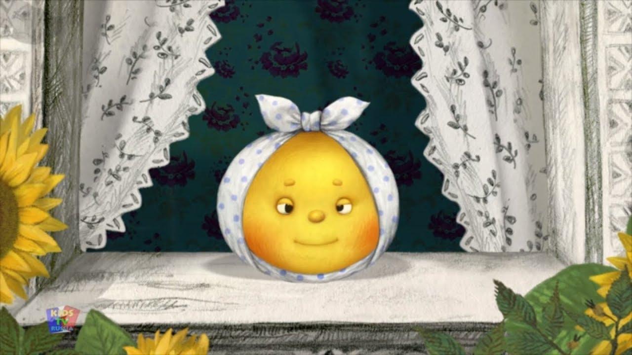 Колобок | развивающие видео | русский мультфильм | дети видео | Kolobok | Russian Kids Stories