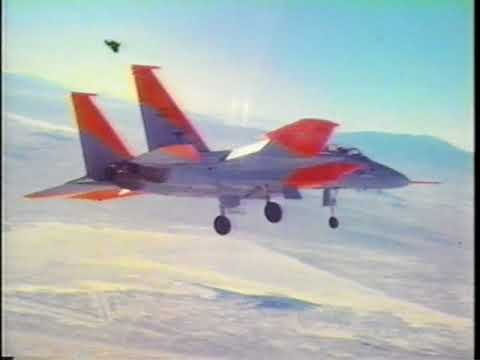 F-15 Eagle (Special Edition)