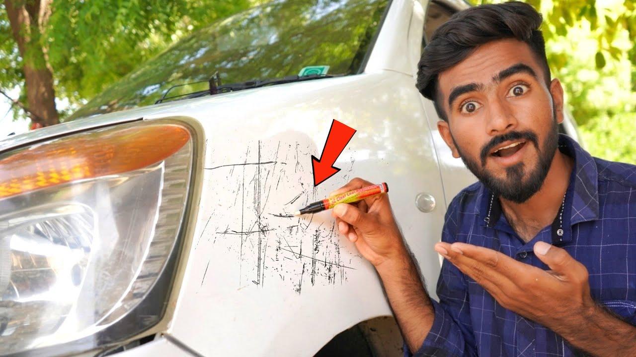 अब जादुई पेन से निकलेंगे कार-बाइक पर लगे सारे स्क्रैच | Remove Bike & Car Scratches Using This Pen?
