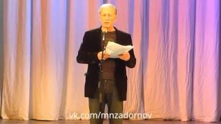 """Михаил Задорнов """"Древние укры и Тутанхамон с майдана"""""""