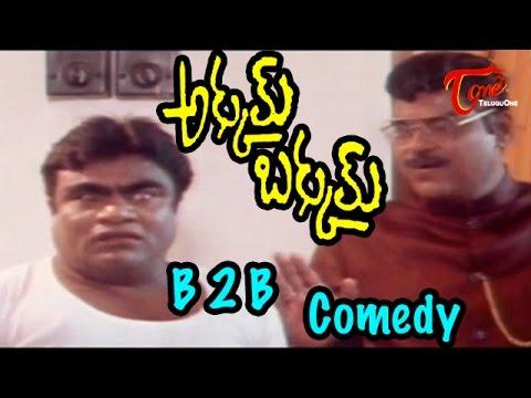 Akkum-Bakkum Songs Download: Akkum-Bakkum MP3 Telugu Songs