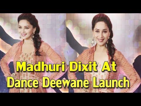 Madhuri Dixit | Dance Deewane Launch