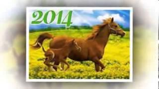 Скачать картинки с новым годом бесплатно