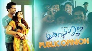 Idhu Namma Aalu Public Opinion