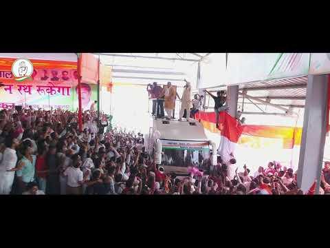 Dharam Singh Chhoker | Samalkha | Election Video Campaign | Haryana State Assembly | 2019