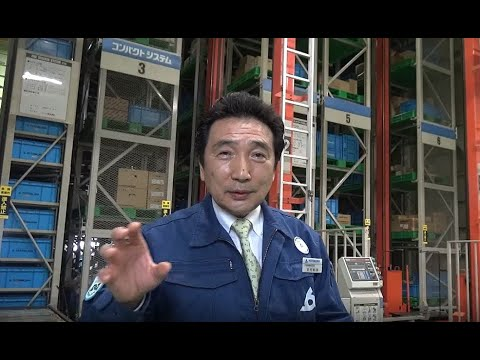 Kitamura Machinery Co., Ltd - A Message from the President 2020