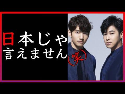 """東方神起ユノ 韓国TV番組での""""日本ではありえない発言""""が話題に…!ユノとチャンミン、韓国での驚きの活動内容を公開!"""