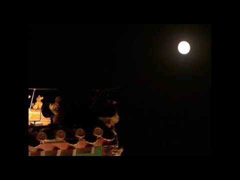 Full Moon Shines Across China on Mid-Autumn Festival