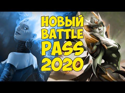 Короче Говоря, Новый Компендиум в Доте - Battle Pass 2020 [Dota 2]