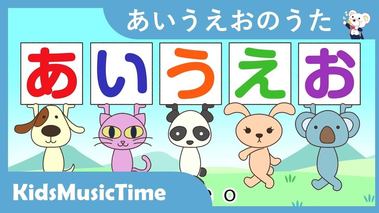 『學學日文之歌』(只要學會這首歌,就能在日本生存!) 三原慧 …